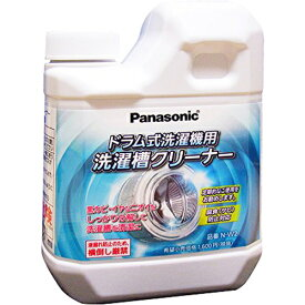 【×2個セット送料無料】パナソニック 洗濯漕クリーナー ドラム式洗濯機用 N-W2 750ml (1回分)(ドラム式専用)