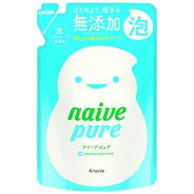 【送料無料】クラシエ ナイーブピュア 泡ボディソープ 詰替用 450ml