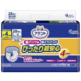 【送料無料 5000円セット】アテント 紙パンツ用 尿とりパッド ぴったり超安心 4回吸収 28枚入×4個セット