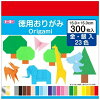 Toyo economical origami 15cm corner 23 colors NO700 300 pieces case