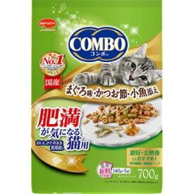 【送料無料・まとめ買い4個セット】日本ペットフード コンボ キャット 肥満が気になる猫用 まぐろ味 かつお節 小魚添え 140g×5袋