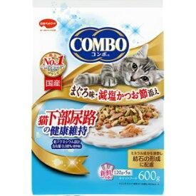 【送料無料・まとめ買い4個セット】日本ペットフード コンボ キャット 猫 下部尿路の健康維持 まぐろ味 減塩かつお節添え 120g×5袋