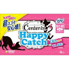 【送料無料1000円 ポッキリ】ユニ・チャーム ソフィ CI ハッピ-キャッチ 特に多い昼用 18枚入×2個セット