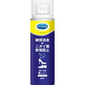 【×12個セット送料無料】ドクターショール 消臭・抗菌 靴スプレー コンパクトサイズ 40ml