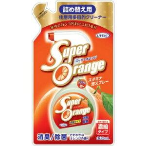 【送料込み】UYEKI スーパーオレンジ 消臭 除菌 泡タイプN 詰替 360ml 1個 天然成分たっぷり使用。だから手肌と環境にやさしい!(4968909058217)