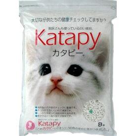 【送料無料・まとめ買い×2個セット】ペパーレット 猫砂 紙 カタピー 8L