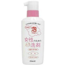 【×2個セット送料無料】コーセー エルミー 泡で洗う 女性のための洗剤 200mL