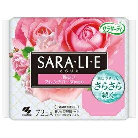 【送料無料1000円 ポッキリ】小林製薬 サラサーティ SARA・LI・E さらりえ フレンチローズの香り 72個入×2個セット
