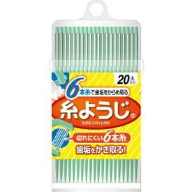【送料無料1000円 ポッキリ】小林製薬 糸ようじ 卓上容器 20本入×2個セット