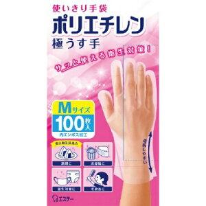 【×6個セット送料無料】エステー 使いきり手袋 ポリエチレン 極うす手 Mサイズ 半透明 100枚入(4901070760374)