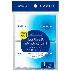 大王製紙 エリエール +Water(プラスウォーター) ポケット 28枚(14組)4パック入