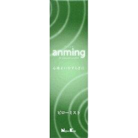 【配送おまかせ送料込】日本香堂 アンミング ピローミスト 100mL 1個