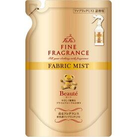 ファーファファインフレグランス ボーテ ファブリックミスト プライムフローラルの香り 詰替 230mL