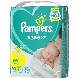 【×2個セット送料無料】P&G パンパース さらさらケア テープタイプ スーパ−ジャンボ 新生児用 90枚入 /4902430148597/