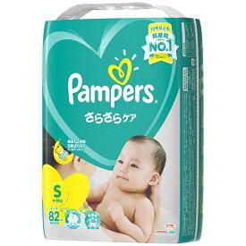 【送料無料・まとめ買い2個セット】P&G パンパース おむつ さらさらケア テープタイプ スーパージャンボ S 82枚入 1個