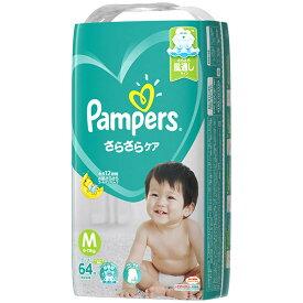 【送料無料・まとめ買い2個セット】P&G パンパース おむつ さらさらケア テープタイプ スーパージャンボ M 64枚入 1個