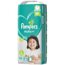 【送料無料・まとめ買い2個セット】P&G パンパース おむつ さらさらケア テープタイプ スーパージャンボ L 54枚入 1個
