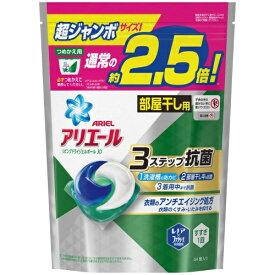 【送料無料・まとめ買い6個セット】P&G アリエール 洗濯洗剤 リビングドライジェルボール3D 詰替用 超ジャンボ (44個入)