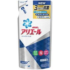 【送料無料・まとめ買い2個セット】P&G アリエール イオンパワージェル サイエンスプラス 詰替用 720g