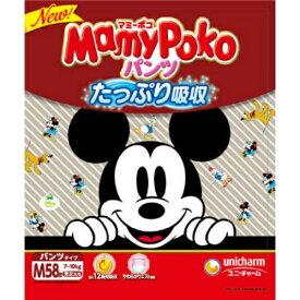 【送料無料】ユニ・チャーム マミーポコ パンツ Mサイズ 58枚入