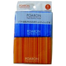 【送料無料・まとめ買い×12個セット】和光製紙 ポアロン 6個×1パック