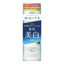 コーセーコスメポート モイスチュアマイルド ホワイト ミルキィローション 薬用 美白 乳液 本体(140mL)