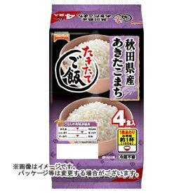 【送料無料】 テーブルマーク たきたてご飯 秋田県産 あきたこまち 分割 150g*4食入 ×8個セット