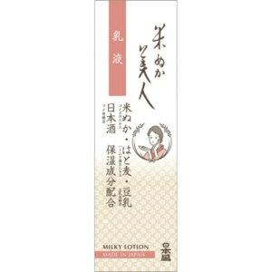 【送料無料・まとめ買い×4個セット】日本盛 米ぬか美人 乳液 100ml