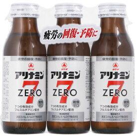 【送料無料・まとめ買い2個セット】武田薬品工業 アリナミンゼロ7 100ml×3本