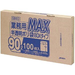 【送料無料】ジャパックス 業務用MAX 半透明ポリ袋BOXタイプ 90L 100枚入(4521684332936)