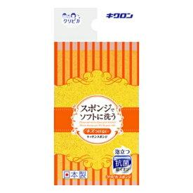 【送料無料1000円 ポッキリ】キクロン クリピカ 食器用スポンジ×7個セット