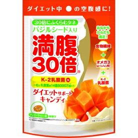 【送料無料1000円 ポッキリ】グラフィコ 満腹30倍 ダイエット サポートキャンディ マンゴーラッシー 42g×2個セット