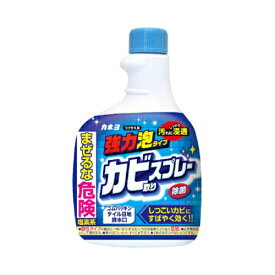 【サマーセール】カネヨ石鹸 カビ取り 泡スプレー つけかえ 400ml