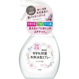 【サマーセール】第一石鹸 ファンス布用消臭スプレーふんわりフローラルの香り 本体 380ml