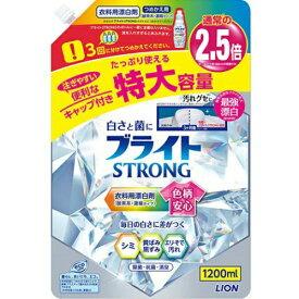 【送料込・まとめ買い×6個セット】ライオン ブライト STRONG ブライトストロング 衣料用漂白剤 つめかえ用 特大 1200ml
