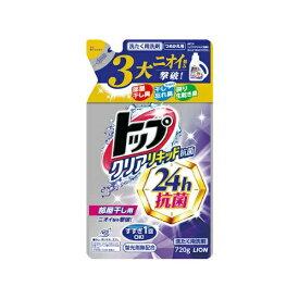 【送料無料・まとめ買い×8個セット】ライオン トップ クリアリキッド 抗菌 詰め替え用 720g