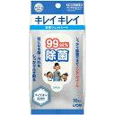 ライオン キレイキレイ 99.99% 除菌 ウェットシート 30枚入 ノンアルコールタイプ(4903301291022)