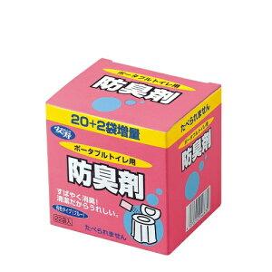 【送料無料】アロン化成 ポータブルトイレ用防臭剤22 (22袋入)(4970210046630)取り扱いやすい粉末状タイプ
