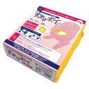【×2個セット送料無料】アロン化成 ポータブルトイレ用処理袋 すっきりポイ 30枚入/4970210858202/
