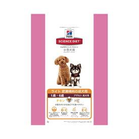 【×2個セット送料無料】ヒルズのサイエンスダイエット 小型犬用 ライト 肥満傾向の成犬用 1歳〜6歳 チキン(3kg) 52742008424 プレミアム・ドッグフード(小型犬用) サイエンスダイエット