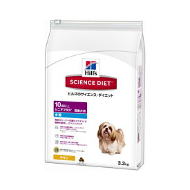 【送料込】ヒルズのサイエンスダイエット シニアプラス 小粒 高齢犬用(3.3kg)