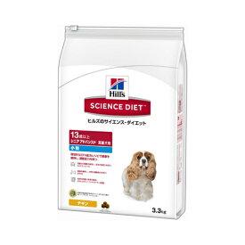 【送料込】ヒルズのサイエンスダイエット シニア アドバンスド 小粒 高齢犬用(3.3kg)