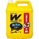 【送料無料・まとめ買い×4個セット】ファーファ ワーカーズ WORKERS 作業着液体洗剤 4500g