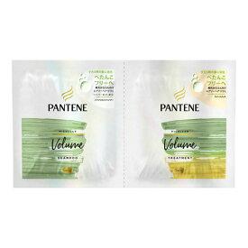 【配送おまかせ】P&G PANTENE パンテーン ミー ミセラー ボリューム ノンシリコンシャンプー トリートメント トライアルサシェ 1個