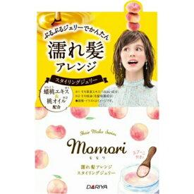 【配送おまかせ】ダリヤ モモリ 濡れ髪アレンジ スタイリングジェリー 100g 1個