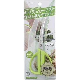 【送料無料・まとめ買い×4個セット】貝印 カーブ キッチン ハサミ ケース付 グリーン DH2052(1コ入)