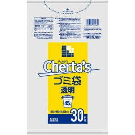 【送料込・まとめ買い×20個セット】日本サニパック H68 チェルタス ゴミ袋 45L 透明 30枚入