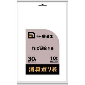 【送料込・まとめ買い×8個セット】日本サニパック SS30 ニオワイナ 消臭袋 白半透明 30L 10枚入