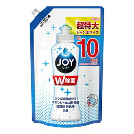 【サマーセール】P&G W除菌 ジョイコンパクト ジャンボサイズ 詰替 1330ml