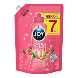 【サマーセール】P&G ジョイコンパクト フロリダグレープフルーツの香り 超特大 詰替 1065ml
